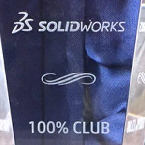 soliworks-reseller-dps-software