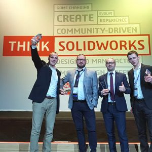 DPS Software Awards - SOLIDWORKS World 2018